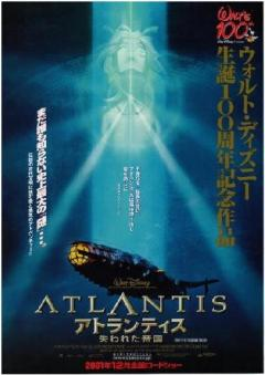 355full-atlantis_-the-lost-empire-poster[1]