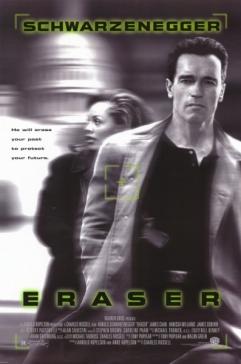 Recall and Erase